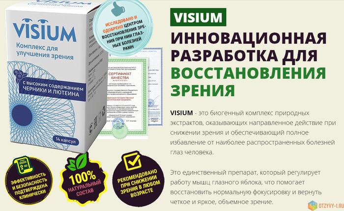 Расслабляющие капли для глаз «ochkov.net»