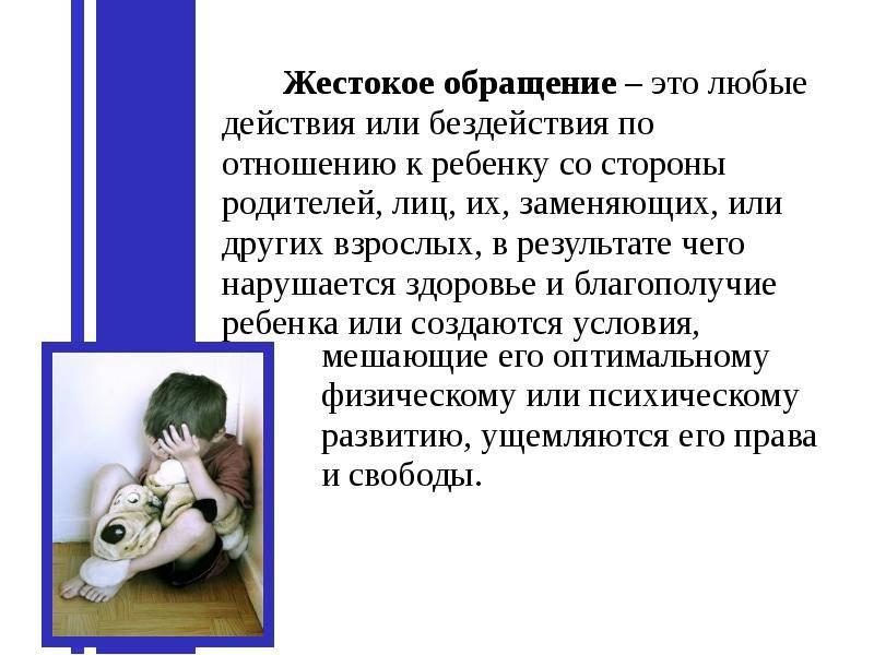 Детская писательница отобрала 15 коротких рассказов о семье - ребёнок.ру - медиаплатформа миртесен