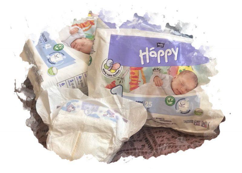 Как выбрать лучшие памперсы для новорожденных?