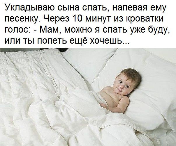Как уложить спать ребенка от 0 до 5 лет — свои