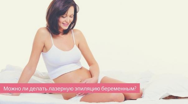 Вся правда про лазерную эпиляцию: часто задаваемые вопросы и заблуждения (lady mail.ru)