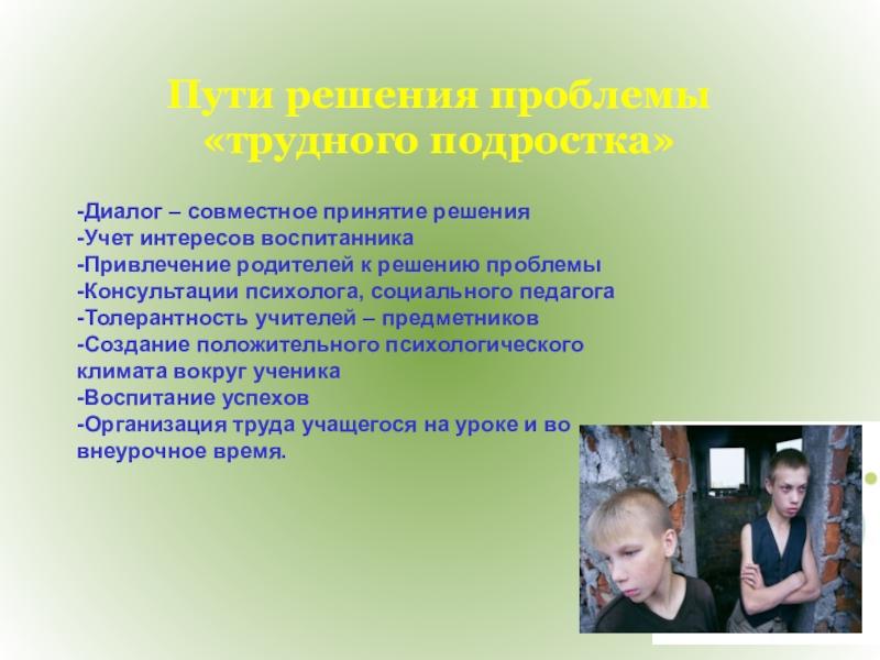 Проблемы воспитания - темперамент у детей дошкольников