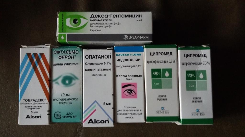 Капли при дальнозоркости для улучшения зрения - энциклопедия ochkov.net
