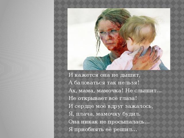 Мама для мам: если ребенок плачет