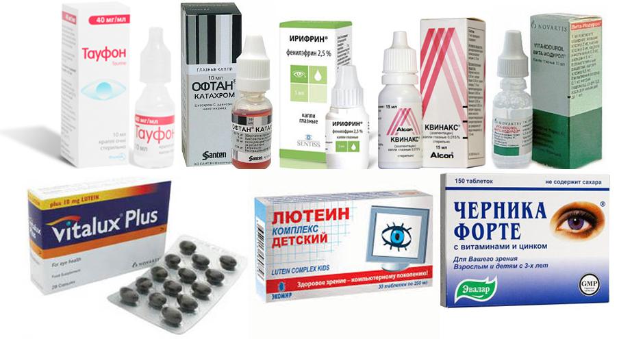 Как вылечить близорукость народными средствами? - энциклопедия ochkov.net