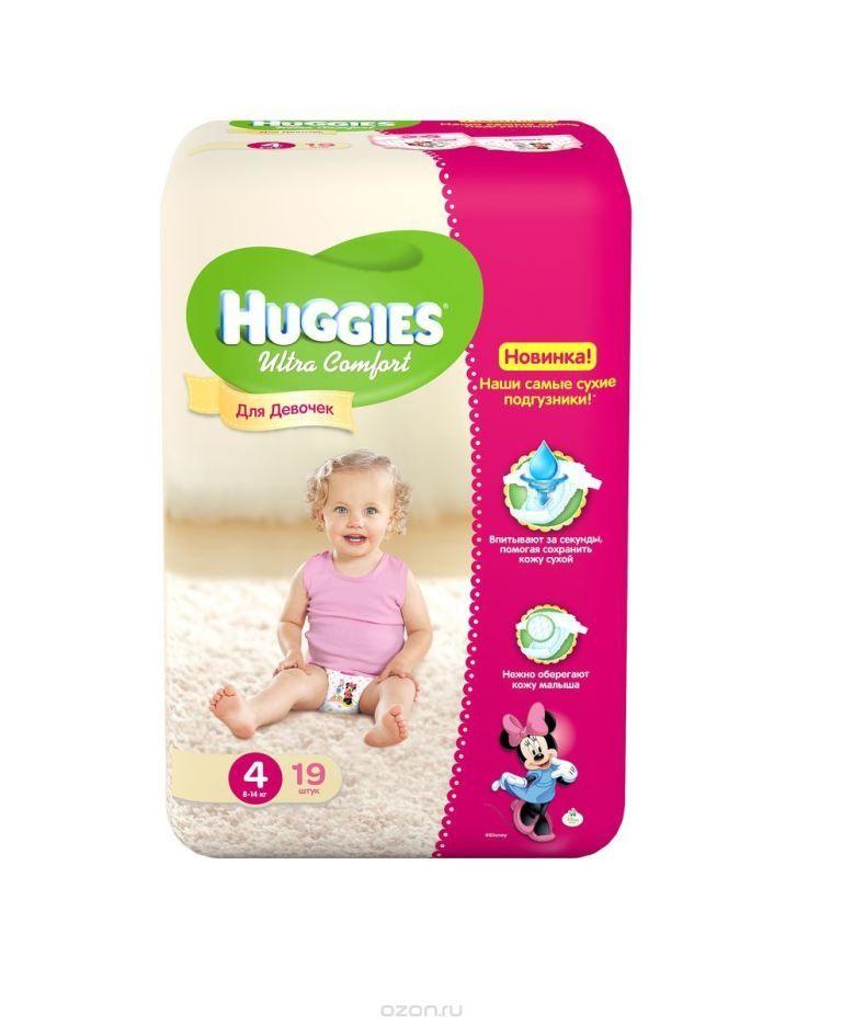 Подгузники хаггис: элит софт, классика, ультра комфорт - что выбрать для девочек, мальчиков, новорожденных, отзывы