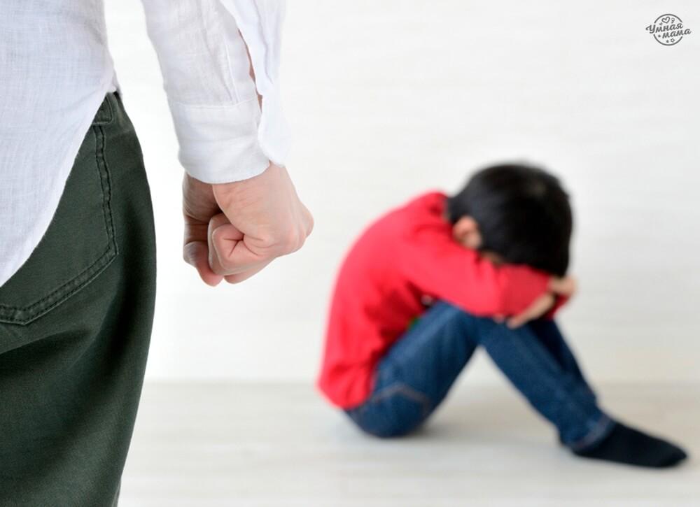 Почему ребенок бьет родителей?